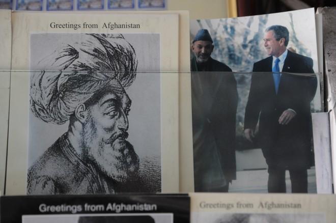 """The Other Afghan Diary (1): <br><font color=""""#21759"""">Vor Gericht in der afghanischen Provinz</font>"""
